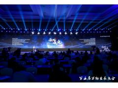 第五届万物生长大会在杭召开 Style3D入选准独